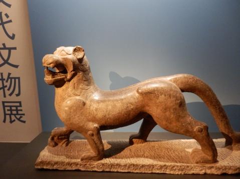 lion Han